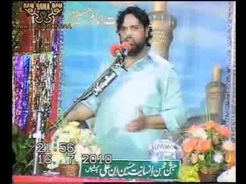 Shab E Qadr & Shaban - Shaukat Raza Shaukat video