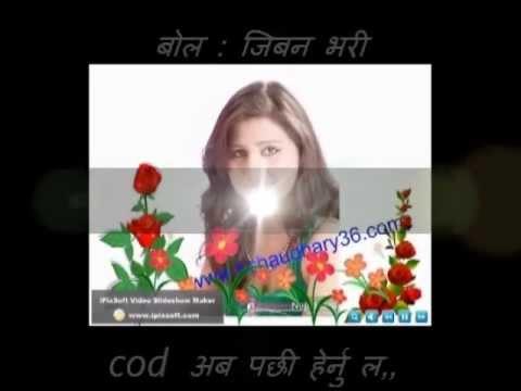 chodi janu thiyo bhane by Anju Panta
