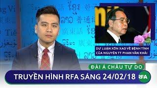Tin tức thời sự | Dư luận xôn xao về bệnh tình của nguyên Thủ tướng Phan Văn Khải