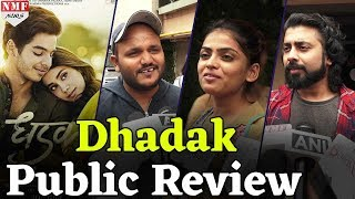 Dhadak Movie Public Review| First day | First Show| Janhvi& Ishaan
