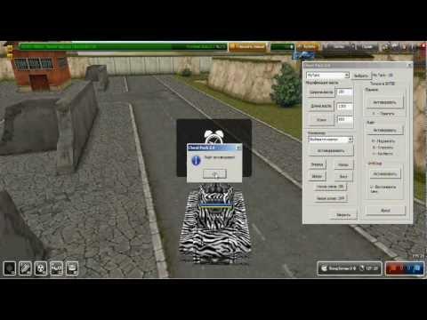 Видео как взломать танки онлайн через cheat pack 2.4. Лучшее из мира т