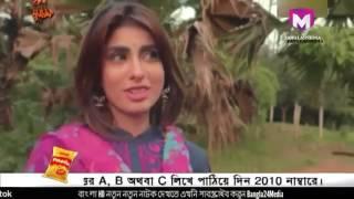 Bangla Eid Natok 2017 || Kobiraj ( কবিরাজ ) || Anika Kabir Sokh ft Saju Khadem