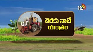 New Methods In Sugarcane Planting | Matti Manishi | 10Tv