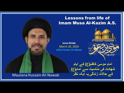 "Jumah Khutbah ""Lessons from Life of Imam Musa Al-Kazim"" 03/20/2020 Maulana Syed Hussain Ali Nawab"