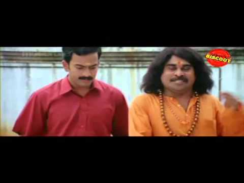Veeralipattu Malayalam Movie Comedy Scene Prithviraj And Suraj video