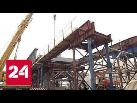 В Реутове строят двухэтажную железнодорожную развязку - Россия 24