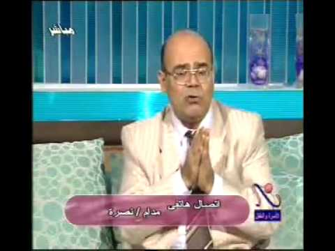 Dr Magdy Badran Smoking is dangerous to the fetus in AlAhramk.avi
