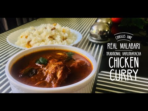 VARUTHARACHA CHICKEN CURRY || EASY RECIPE - YouTube Ep. #057