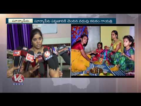 Bride Died After Wedding In Suryapet District With Heart Stroke | V6 News