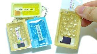 J.Dream Mini Warabi Mochi Squeeze Capsule Toy