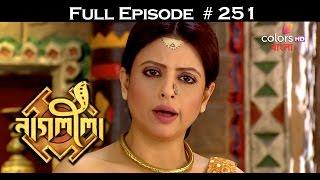 Download Naagleela - 24th December 2016 - নাগ্লীলা - Full Episode 3Gp Mp4