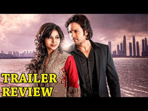 Unforgettable - Iqbal Khan, Alka Verma & Hazel Crowney I Trailer Review video