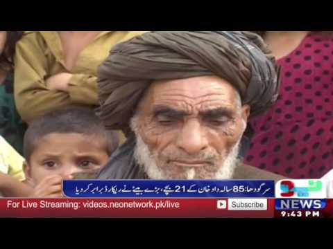 Sarghoda Main Bachay Paida Karnay Ke Dor | Neo News