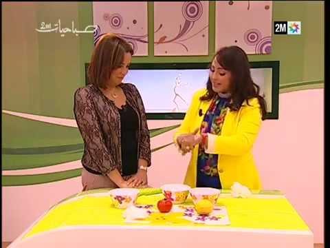 wasfa tabi3ia