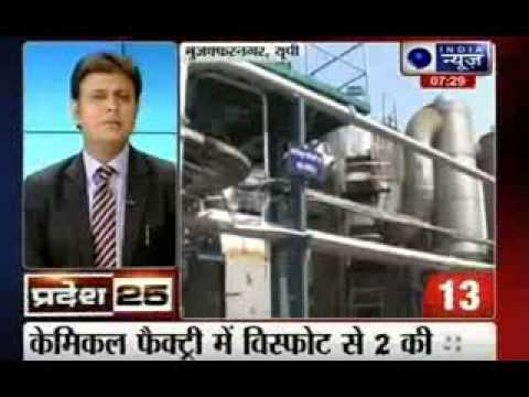 India News: Superfast 25 News in 5 minutes on 13th September 2014, 7:25 PM