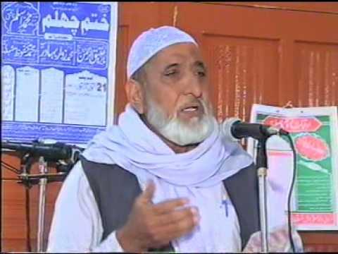 Islam, Pakistan: CHEHLUM: HAFIZ MUHAMMAD ASLAM Chishti DHANYALA - Jhelum. Punjab