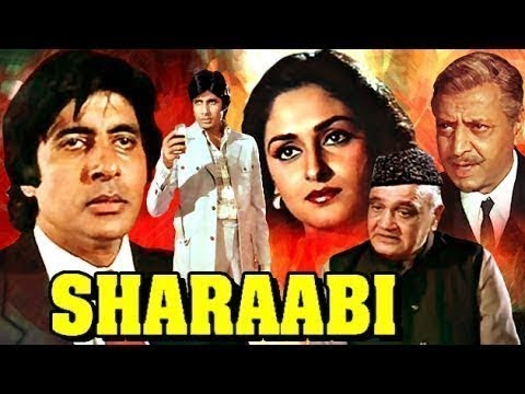 Sharaabi 1984 - Superhit Hd Movie Amitabh Bachchan - Jaya Prada - Pran - Om Prakash.