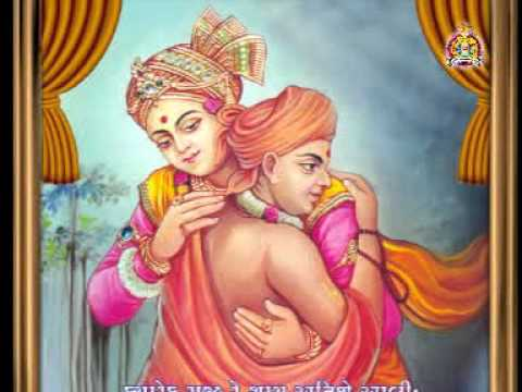 Pratham Shree Hari Ne Re - Pictorial Chesta