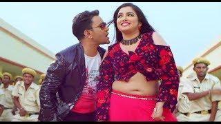 रातों रात इस गाने ने धमाल मचा दिया | Nirahua Amrapali | Bhojpuri Film Sipahi 2017