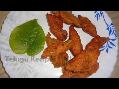 How to Make Tamalapaku Bajji / Betel Leaf Bajji Recipe in Telugu