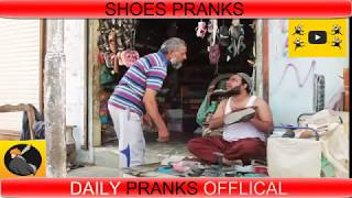 SHOES FUNNY PRANKS