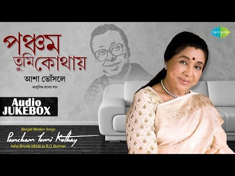 Pancham Tumi Kothay | Asha Bhosle's Tribute To R.d. Burman | Bengali Songs Audio Jukebox video