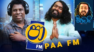 Paa FM  -  - Sikamai