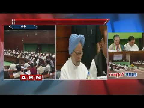Congress President Rahul Gandhi chairs CWC meeting in Delhi