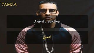 Daddy Yankee Anuel Aa Adictiva مترجمة عربي