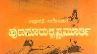 Bhaktha Kumbara - Kannada Movie - Part 1 of 16