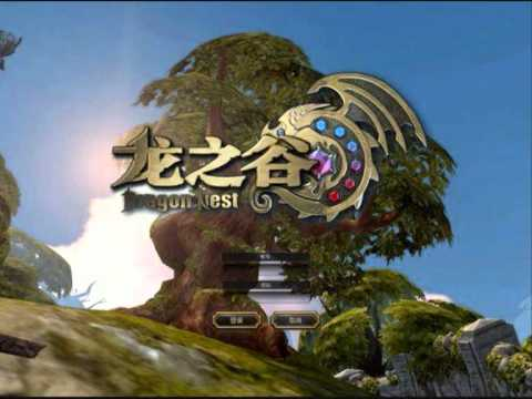 Dragon Nest OST-Cadlerock Village