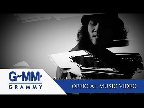 วันนี้ฉันมีเธอ (OSTซิทคอม เพราะมีเธอ) - ชัยยา อินทร์ตา【OFFICIAL MV】