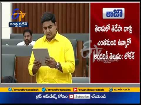 KCR Commented as a 'Jago Jago' | Minister Nara Lokesh Slams