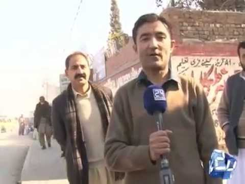Aftab Mohmand report for 24 News about Educational Institutions