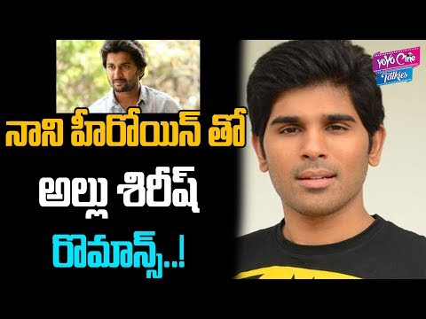 Allu Sirish With Nani Heroine For His New Movie | Tollywood | Movie Updates | YOYO Cine Talkies