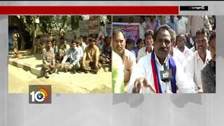 T Mass Dharna At Amberpet Tahsildar Office | T Mass Convinar Jan Wesley | TS