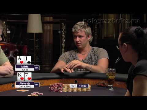 39.Royal Poker Club TV Show Episode 10 Part 4