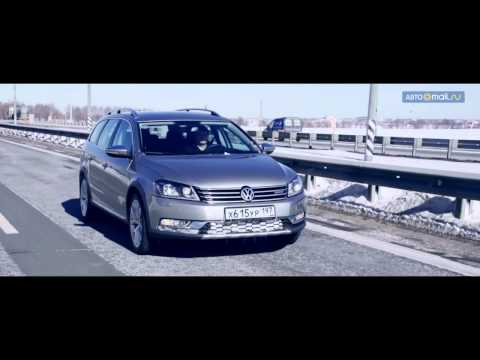 Volkswagen Passat Alltrack. Тест-драйв