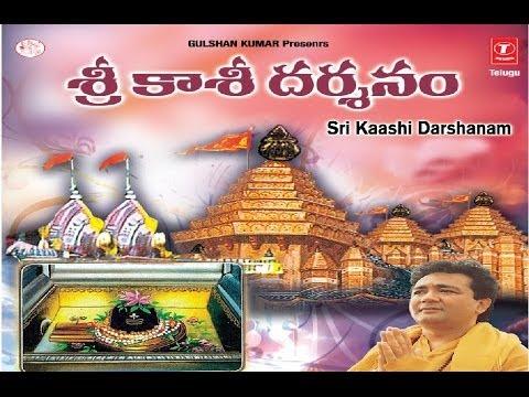 Sri Kaashi Darshanam Telugu Full Documentary
