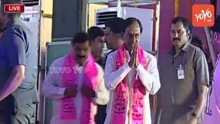 Telangana CM KCR Entry at TRS Plenary 2018 | KTR | Kavitha