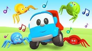 Cante com Léo o caminhão! Aranhas multicoloridas! Canções infantis.