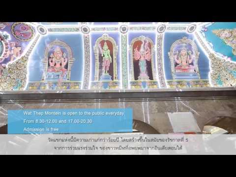 BKK hindu temple fix06