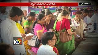 Literary enthusiasts Difficulties at World Telugu Conference - Hyderabad - TS  - netivaarthalu.com