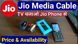 Jio Media Cable Price, Availability & Details   Jio Phone- Jio Media Cable