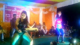 Download जवनिया के अचार डलबु - Bhojpuri Arkestra theatre Dance 3Gp Mp4
