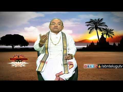 Garikapati Narasimha Rao About Bigg Boss Show | Nava jeevana Vedam | Episode 1362