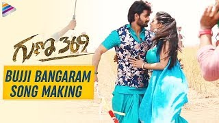 Bujji Bangaram Song Making | Guna 369 Latest Telugu Movie Songs | Karthikeya | Chaitan Bharadwaj
