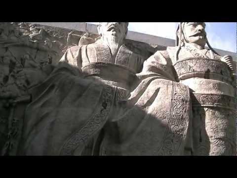 Emperor Qin Shi Huang (259 BC - 210 BC)