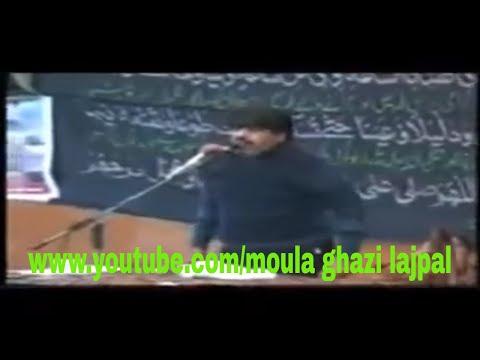 Zakir Ghazanfar Abbas Gondal Ki Zindagi Ki akhri Mujlis ki Documentry