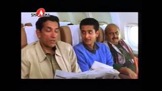Amar Dada Feluda (আমার দাদা ফেলুদা)